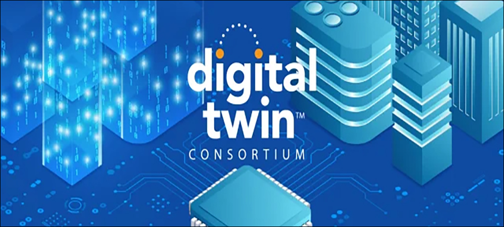Object Management Group Forms Digital Twin Consortium